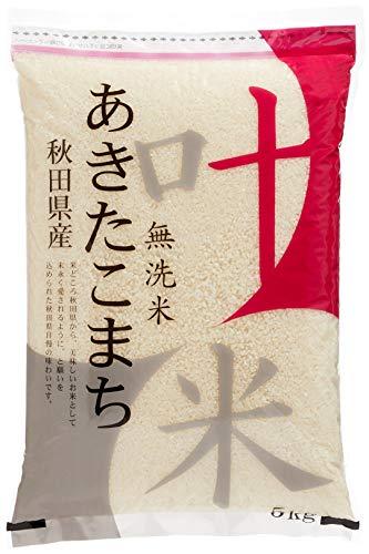 神明 秋田県産あきたこまち 無洗米 5kg 平成26年産 チャック機能付特別パッケージ