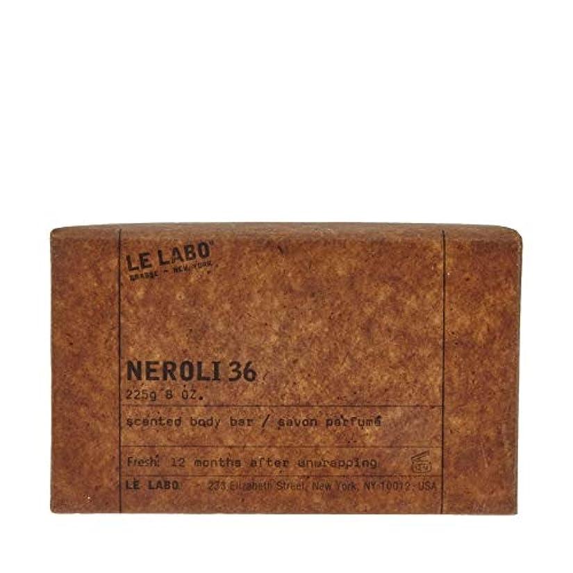 [Le Labo ] ルラボネロリ36石鹸225グラム - Le Labo Neroli 36 Soap 225g [並行輸入品]