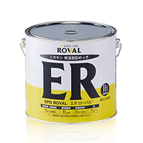 エスコ(ESCO) 5.0kg 油性 錆止め塗料 耐熱/グレー EA942DR-32