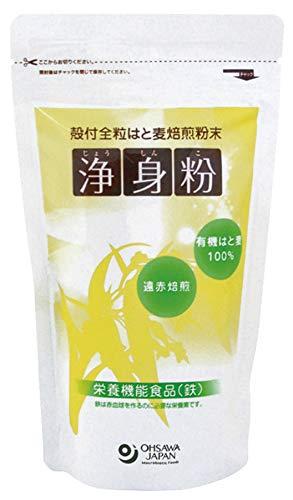 浄身粉(有機はとむぎ使用)