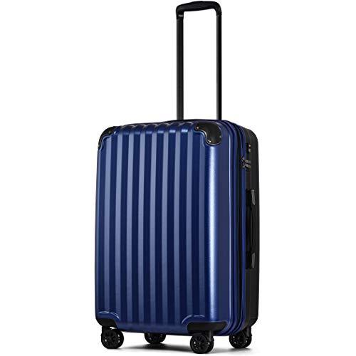 【JP Design】スーツケース 超軽量 拡張 ダブルキャスター 8輪 大型 キャリーケース キャリーバッグ (LMサイズ( 64L〜75L), ネイビー/BK)