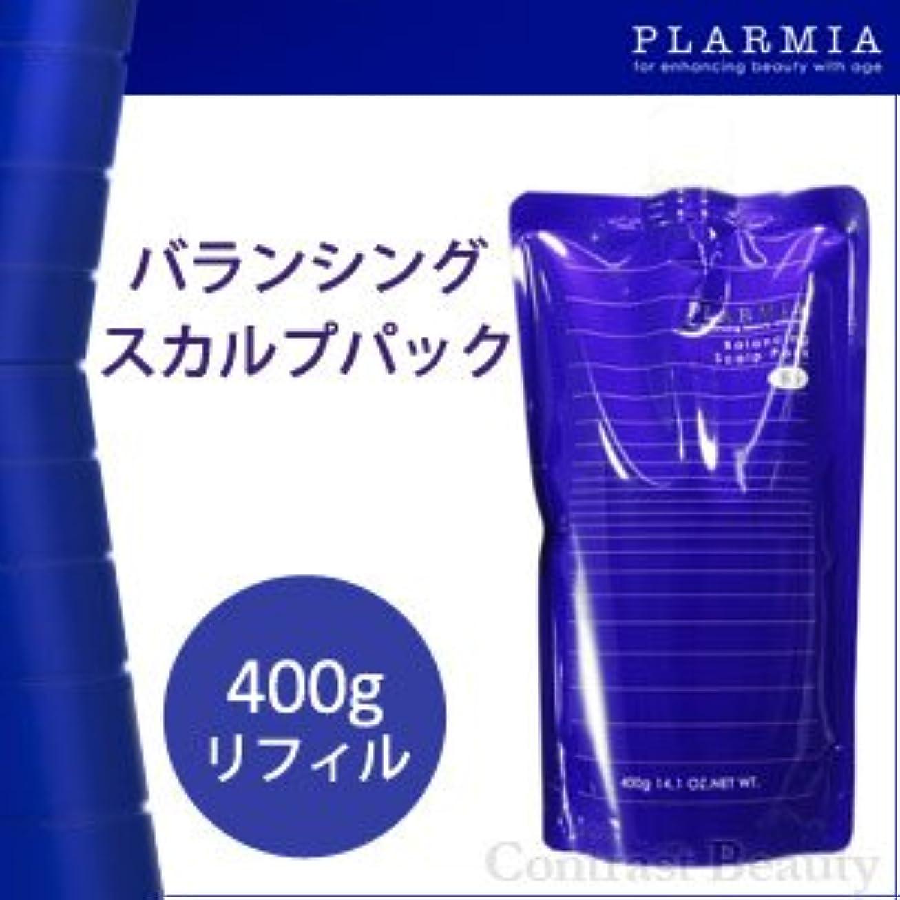 豆腐合金宝【X2個セット】 ミルボン プラーミア バランシング スカルプパック 400g 詰替え用