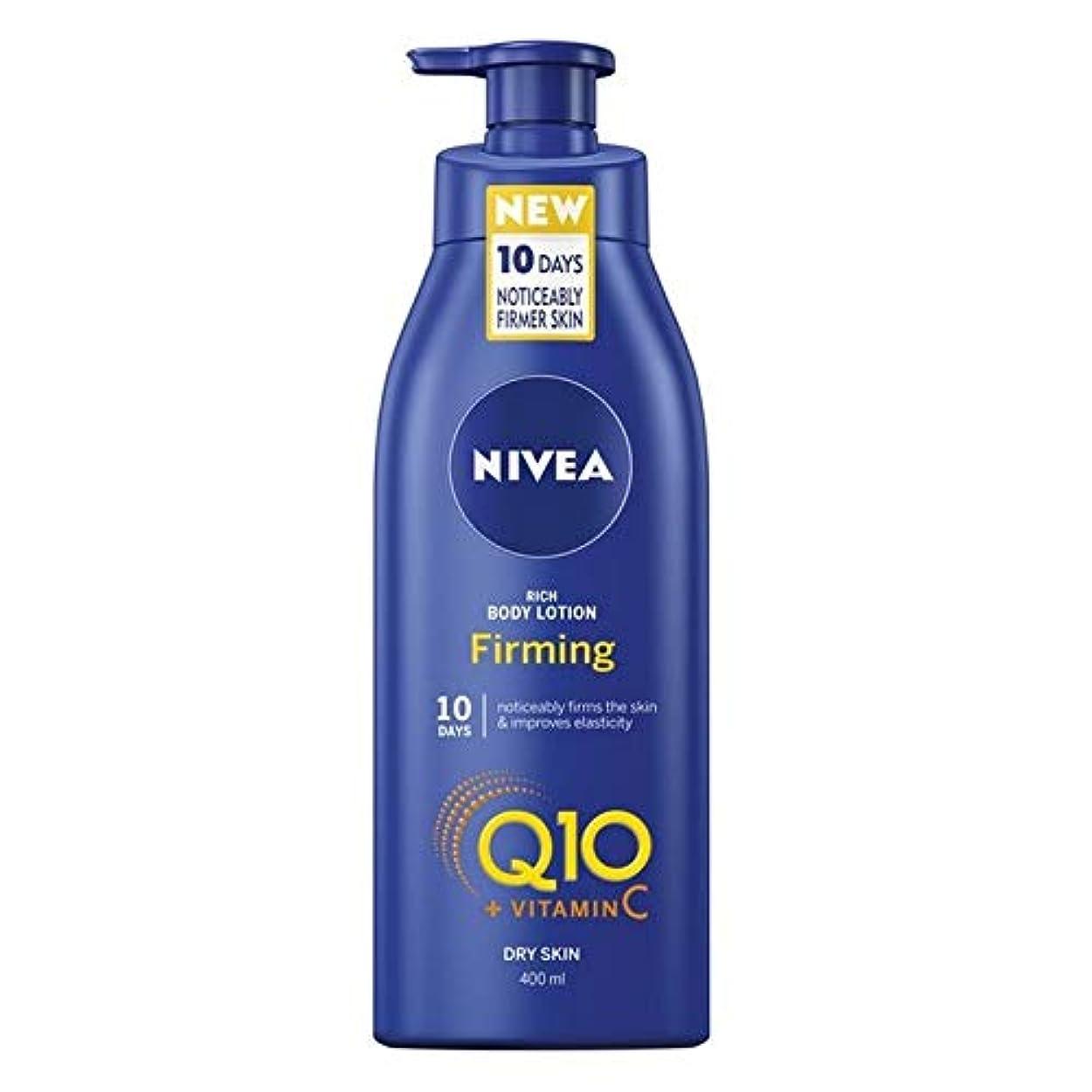細分化する責任者吹きさらし[Nivea ] ニベアボディQ10 + Vit Cが豊富な引き締め保湿ポンプ400ミリリットル - Nivea Body Q10 + Vit C Rich Firming Moisturiser Pump 400ml [並行輸入品]