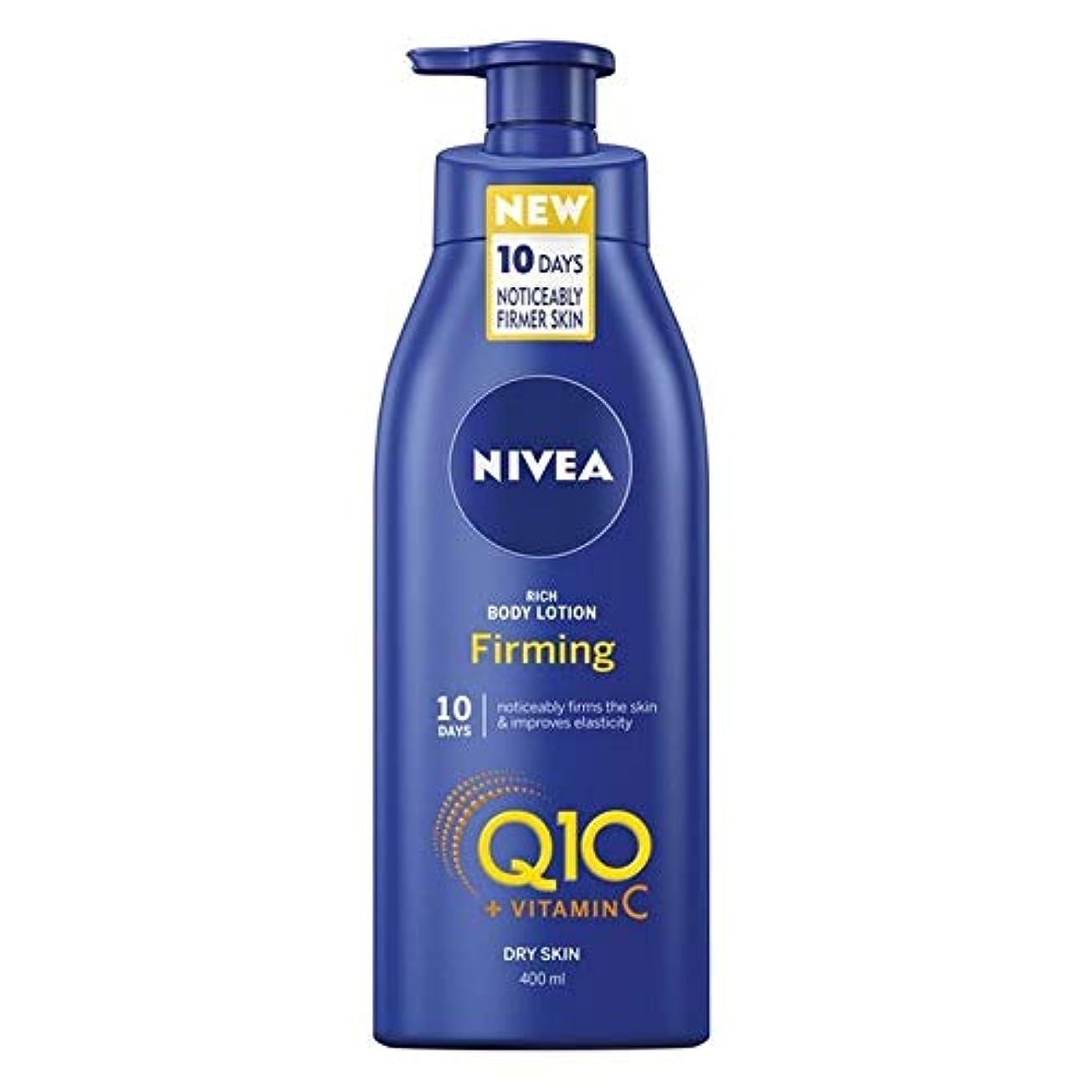 リズムベアリングサークルモディッシュ[Nivea ] ニベアボディQ10 + Vit Cが豊富な引き締め保湿ポンプ400ミリリットル - Nivea Body Q10 + Vit C Rich Firming Moisturiser Pump 400ml [並行輸入品]