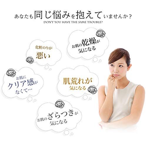 熊野油脂『麗白ハトムギ化粧水』