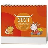 ZJY 2020 Escritorio Calendario Calendario planificación Libro Trabajo Calendario Accesorios 2021 pequeño Calendario Memorandum memo Escritorio Calendario (Color : C)