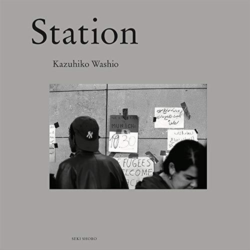 Stationの詳細を見る