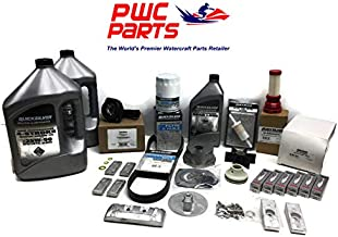 MERCURY VERADO L6 Oil Change & 300 Hour Maintenance Kit 250/275/300/350/400HP 8M0097859 (5.44 TORPEDO - 25W50)