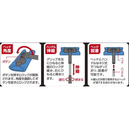 AION(アイオン)『プラスセーヌコーティング施工車用スポンジモップ(707-ST)』