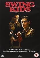 Swing Kids [DVD]