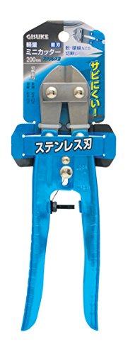高儀 GISUKE 軽量ミニカッター ステンレス 直刃 200mm
