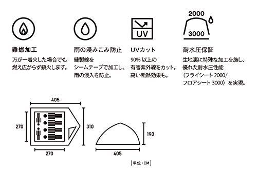 ロゴス(LOGOS)TradcanvasエアマジックドームXL-BJ71805571ブラウン(約)幅310×奥行405×高さ190cm