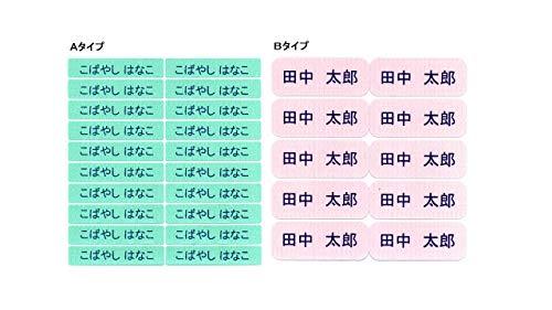 ネームラベル 介護用布シール 100枚セット (Aタイプ, ピンク)