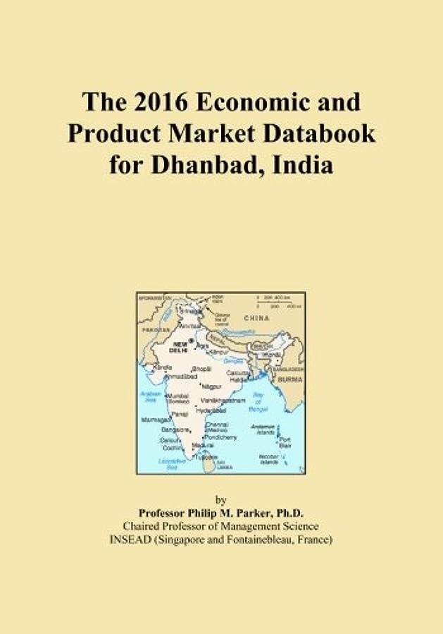 トランクライブラリ中に純粋にThe 2016 Economic and Product Market Databook for Dhanbad, India