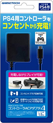 Game Tech PS4 AC Adapter for The Controller Controller AC Adapter 4