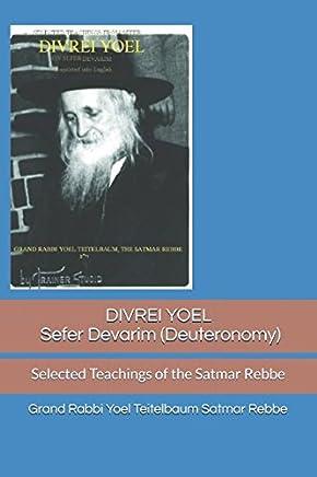 Divrei Yoel (Deuteronomy): Selected Teachings of the Satmar Rebbe - Sefer Devarim (Deuteronomy)