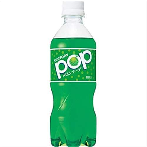 POP メロンソーダ 430ml 24入リ