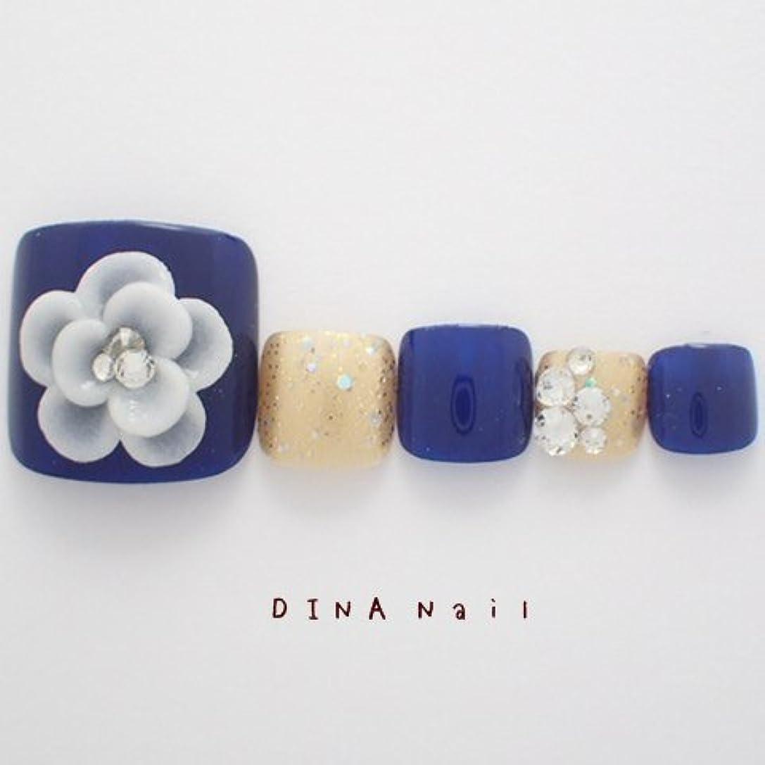 甘味乳白色未就学DINAネイル ネイビーゴールド重ね花 ペディキュアL(03456番) ネイルチップ