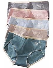 ショーツ レディース シームレス 下着 女性 綿100% パンティ 抗菌 高通気性と伸縮性 パンツ【3枚/5枚】