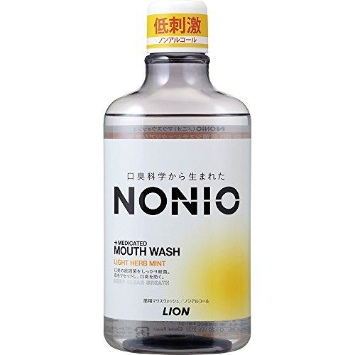 ライオン『NONIOマウスウォッシュノンアルコールライトハーブミント』