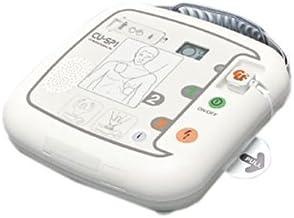 【AED】自動体外式除細動器 CU-SP1(シーユーSP1) キャリングケース付 CUメディカル社