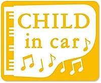 imoninn CHILD in car ステッカー 【マグネットタイプ】 No.42 ピアノ (黄色)