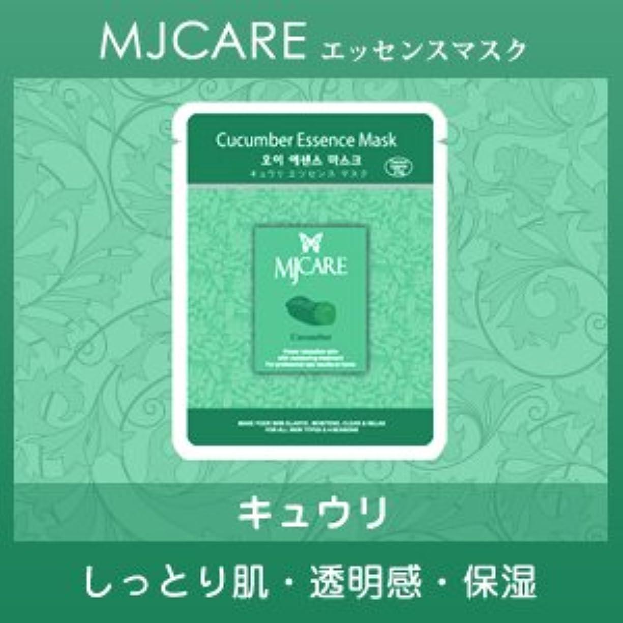 グループ光の半島MJCARE (エムジェイケア) キュウリ エッセンスマスク