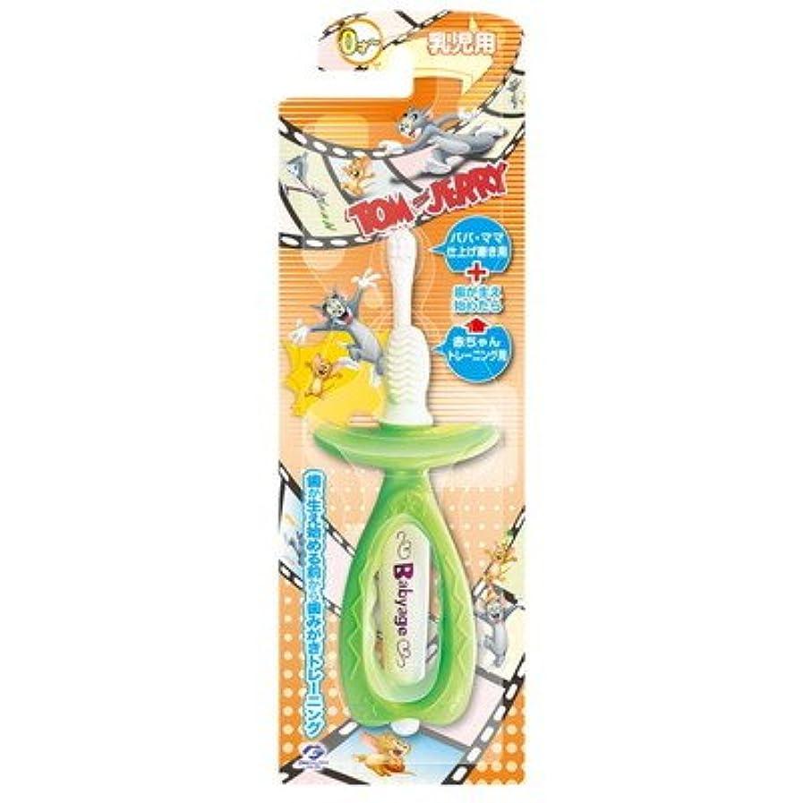 ましい瞳焼くジャックスデンタルプロベビーエイジ歯ブラシ 2本セット【6本セット】