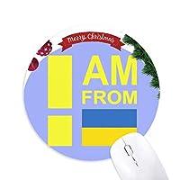 私はウクライナから クリスマスツリーの滑り止めゴム形のマウスパッド