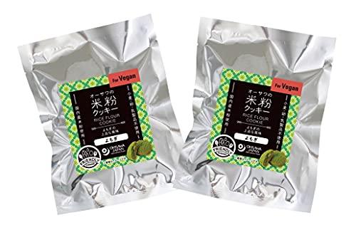 無添加 国産 米粉 クッキー ( よもぎ )60g×2個 ★ ネコポス ★ 石川産米粉使用 ・よもぎの上品な風味・ 卵不使用・乳製品不使用 ・小麦不使用