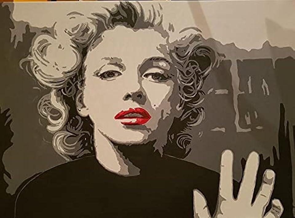 Marylin Monroe Pop-Art