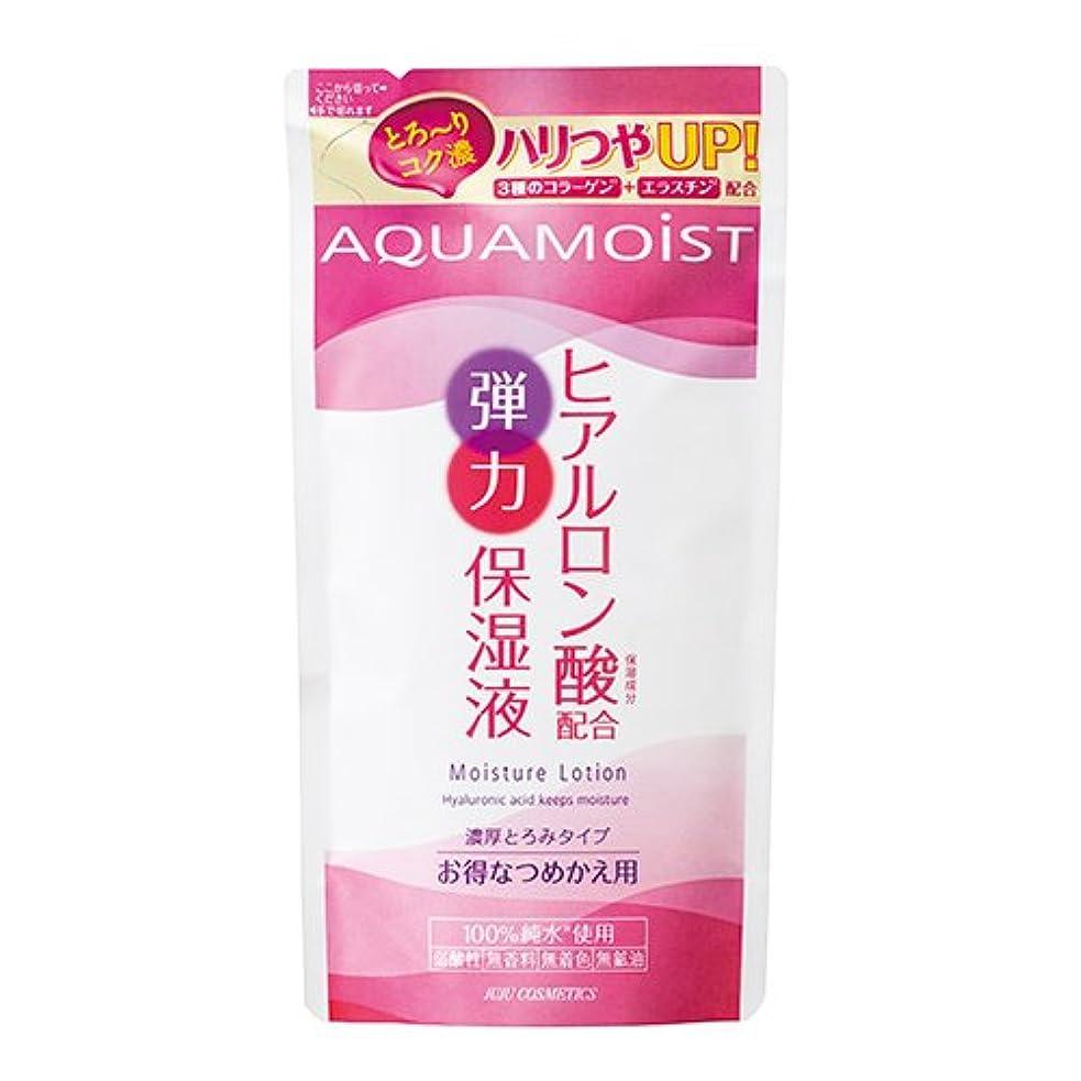 辛い盟主食い違いアクアモイスト 保湿化粧水K (つめかえ用) 180mL