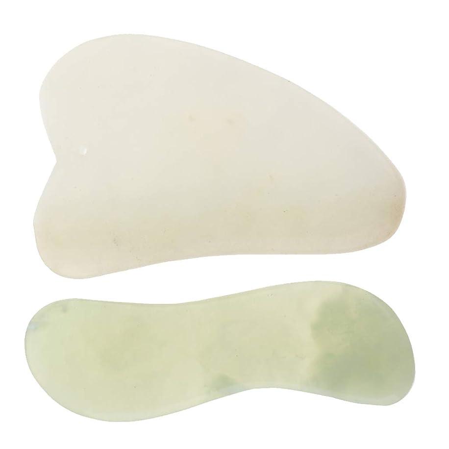 一生栄光の波紋B Blesiya かっさプレート カッサボード 天然石 美顔 マッサージツール 2個入
