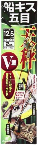ハヤブサ(Hayabusa) 船キス五目天秤 V型2本入 12.5-3 P163-12.5-3