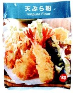 天ぷら粉 1kg /アロ(3袋)
