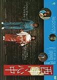西陣心中[DVD]