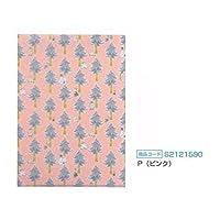 サンスター文具 A4 クリアファイル 日本製 ムーミン (S2121590 ピンク)