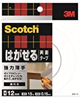 3M はがせる両面テープ 強力薄手(SRE-12) 12mm×15m 小箱20個入り