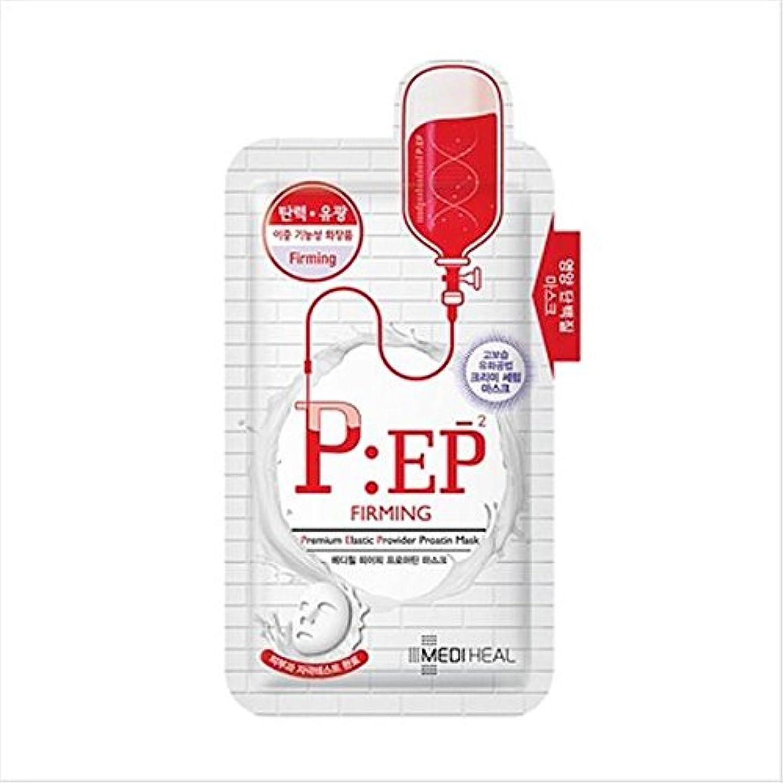 取り付け息切れ集まるMediheal P.E.P メディエアファーミングプロテインマスク(アクアリング)25 g x 10枚[並行輸入品]
