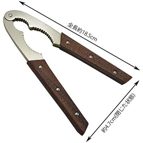 貝印『くるみ&銀杏割り(DH7249)』