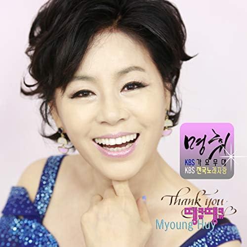 Myoung Huy