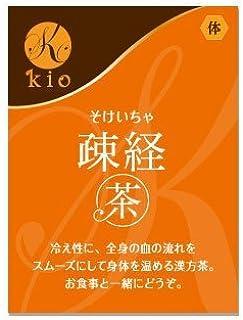 【漢方の氣生】疎経茶 (そけいちゃ) 20包入り
