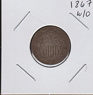 1887 shield nickel