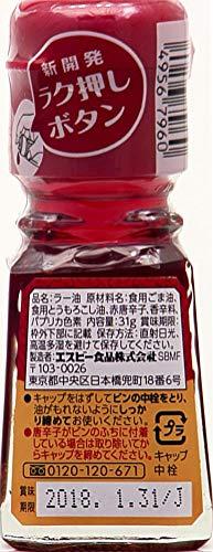 ヱスビー食品 エスビー ラー油 唐辛子入り 31g [7960]