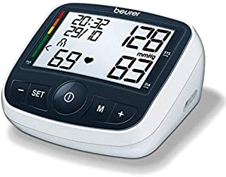Beurer BM 40 Upper Arm Blood Pressure Monitor (white) Made in Germany