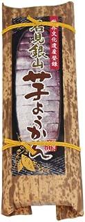 森田製菓 石見銀山芋羊かん 200g 2コ入り
