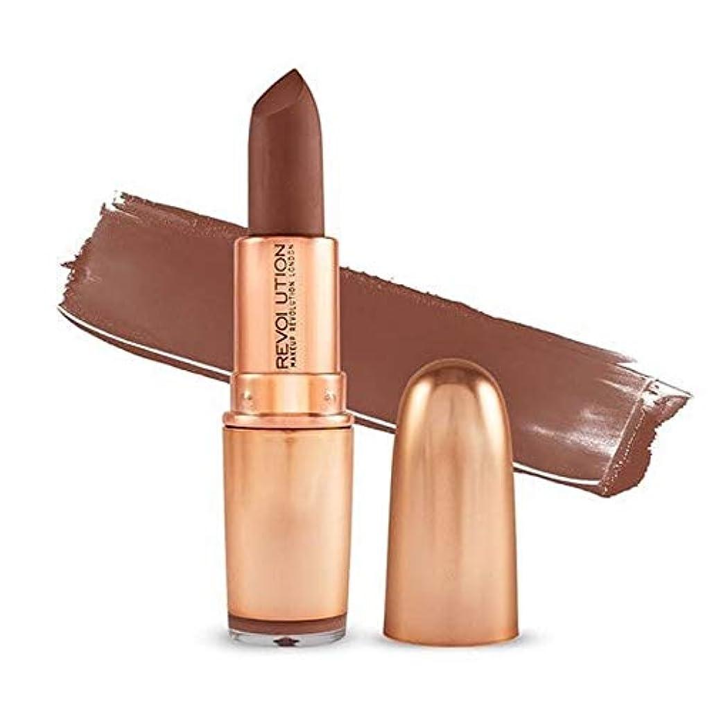枕一回ビタミン[Revolution ] 革命の象徴的なマットヌード口紅のインスピレーション - Revolution Iconic Matte Nude Lipstick Inspiration [並行輸入品]