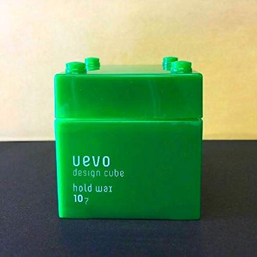 むき出し踊り子補体【X3個セット】 デミ ウェーボ デザインキューブ ホールドワックス 80g hold wax DEMI uevo design cube