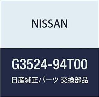 NISSAN(ニッサン)日産純正部品デフレクター ラツク G3524-94T00