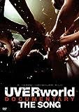 UVERworld DOCUMENTARY THE SONG[DVD]